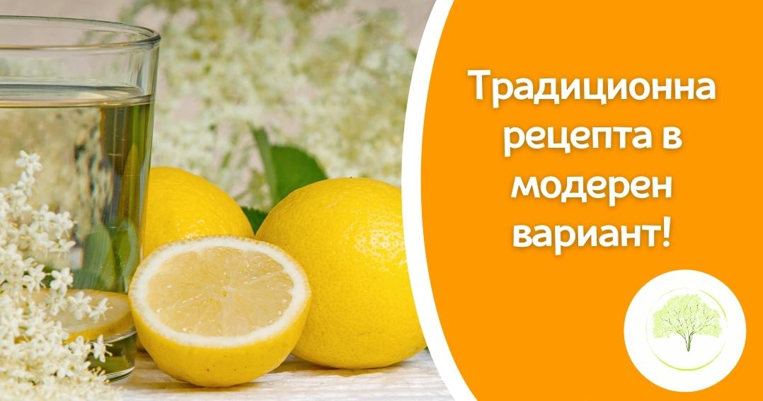 Рецепта за сироп от бъз
